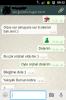 yaran whatsapp diyaloglar�