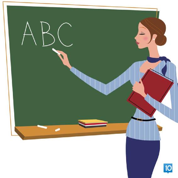 öğretmen olmak
